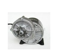MY1016Z3 350 Вт 36 в щеткой двигатель постоянного тока передач замедление двигателя, электрический велосипед мотор