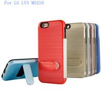 LG 스타일러스 3 PLUS 대도시 Aristo LV3 V3 LG K20 PLUS 듀얼 레이어 폴란드어 브러시 드 하이브리드 아머 킥 스탠드 케이스 신용 카드 슬롯