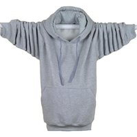 Cheap Branded Sweatshirts | Find Wholesale China Products on ...