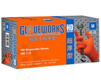 Einweg-Industrie-Handschuhe Verdickung Öl-und Öl-resistente Gummi-Latex Arbeits-Versicherung Handschuhe Arbeitskleidung
