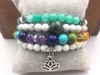 Calma 108 Mala, flor de lótus, pulseira de mala, mala de pedras preciosas, 7 chakra, aventurina, turmalina howlite
