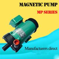 مضخة المياه الكهربائية الطرد المركزي 220 فولت 50 هرتز MP-55RZ الانصهار المعادن ، والتعامل مع النفايات السائلة ، آلة نظيفة ، إنتاج المياه النقية