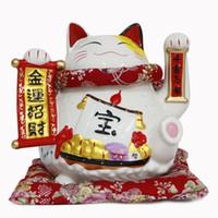 Japan echte übergroße Katze 12 Zoll Schweinchen Sparschwein Keramik Lucky Cat Ornamente Business-Geschenke