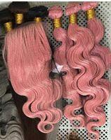 브라질 바디 웨이브 스트레이트 헤어 Weave 두 배 Wefts 100g / pc 핑크 컬러 염색 인간의 Remy 헤어 확장 수 있습니다