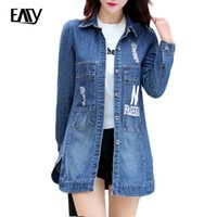 Wholesale Ladies Long Denim Coats - Buy Cheap Ladies Long Denim ...