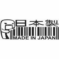 15 * 5.2 CM HECHO EN JAPÓN Divertido Vinilo Etiqueta Engomada Del Coche JDM Ventana Calcomanías Decorativas C1-4023