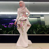 Muslim Long Sleeves Evening Dresses Jewel Peplum Embroidery ...