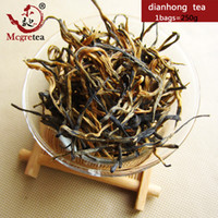 [Mcgretea]Recommend 250g yunnan dianhong china black tea fla...