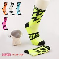 DH sports Cycling socks running breathable antiskid wear bri...