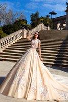 로얄 A 라인 샴페인 웨딩 드레스 신부 가운 레이스 아플리케 보석 네클라인 반팔 겸손한 vestidos 드 노비