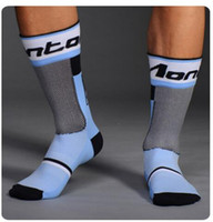 Unisex Breathable Cycling Socks Bike Footwear Four Color Sto...