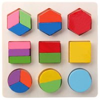 15pcs Educational Colorful Wooden Tangram Geometry Puzzles M...