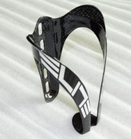 ELITE Patao full carbon fibre water bottle cages road bicycl...