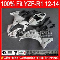 8gifts YAMAHA 용 YZF-R1 12 13 14 YZF R1 12-14 96NO83 광택 화이트 YZF 1000 YZF R 1 YZF1000 YZF1000 YZFR1 2012 2013 2014 톱 블랙 페어링
