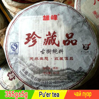 bonne collection de thé gâteau de thé de Puer mûr haute montagne vieil arbre Puer chinois du thé noir du Yunnan en cadeau