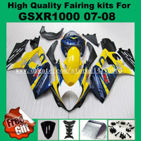 9Gifts ، Fairings for SUZUKI 07 08 GSXR1000 2007 2008 GSX-R1000 07 08 Fairings kit K7 K8 أصفر أزرق أسود هيكل السيارة K7