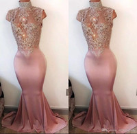 2017 Mermaid Pink Prom Dresses Long High Neck Pearls Sleevel...