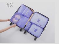 5セット2017新しい7個セットセットジッパー防水旅行袋男性女性ナイロン荷物包装キューブバッグアンダーブラタ収納袋