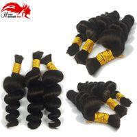 Человеческие волосы для микро-оплетки Бразильские волосы для плетения волос Плетение для человеческих волос без вьющихся волос Нет утка