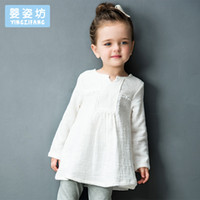 Yingzifang Girls Baby Fashion Casual Autumn Long Sleeve V- ne...