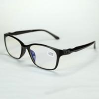 Multifunktionales Anti-Ermüdungslesebrille-Stärken-Vergrößerungs-Lesebrillen-Schauspiel Dioptrienlicht für Ältesten 908