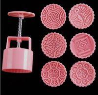 50g runde form traditionellen blumen mond kuchen formen mit 6 stempel kunststoff hand druck chinesischen mond kuchenform, 5 sätze / los.