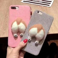 Corgi Case Needle Wool Felt Cute Cat Dog Butt Ass Cover for ...