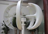 Generador de viento de uso en el hogar 300w pequeño Vertical de 3 fases de CA 12v 24v envío gratis inicio velocidad del viento 2 m / s