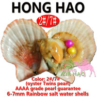 Best choice at a party, 2pcs 6- 7mm akoya twins pearls oyster...
