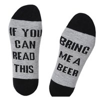 Man Fashion Hip Hop Socks, Se puoi leggere questo, Portami un calzini da birra, Fashion Make Your Own Socks