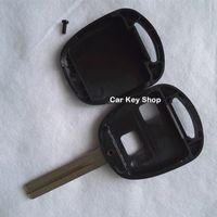 Сменный чехол для ключа Toyota для дистанционного ключа Shell 2 кнопки TOY48 Short No Logo