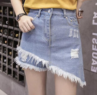 2017 Summer Women' s Jeans Pantskirt Lady' s Broken ...