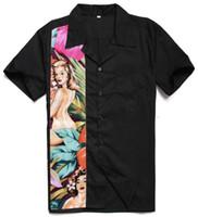 남성 캐주얼 레트로 볼링 셔츠 꽃 누드 프린트 패널 플러스 사이즈 셔츠 블라우스