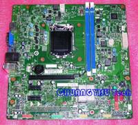 Доска промышленного оборудования для оригинальная материнская плата E73,IH81M с ver1.0,Н81,s1150,03T7161,00KT254 ФРУ,работает идеально