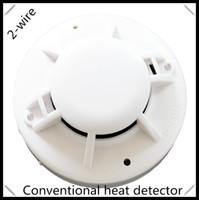 التقليدية كاشف الحرارة استشعار درجة الحرارة الثابتة إنذار WT105 2-سلك متوافق مع الحريق التقليدية لوحة التحكم إنذار