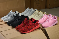 2018 Cheap Wholesale Discount 350 Boost 350 Mens and Womens ...