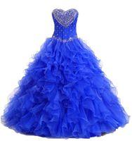 2021 Sexy Sweetheart Ball Vestido de quinceañera vestidos con con cuentas dulce 16 vestido de cordón de longitud de longitud del piso Vestido desmontable de Festa QC114