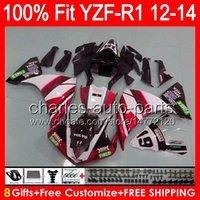 광택 빨강 8gifts YAMAHA 용 YZF-R1 12 13 14 YZF R1 12-14 96NO127 YZF 1000 YZF R 1 YZF1000 YZF1000 YZFR1 2012 2013 2014 화이트 페어링