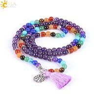 CSJA Reiki Natural 7 Chakra Multi Layer Amethyst Gemstone Charms Bracelets Women Purple Crystal 108 Mala Yoga Beads Meditation Healing E655