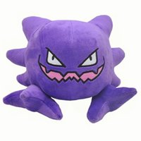 "New Hot 8"" Gengar XY Poke Doll Anime Collectible Plush ..."