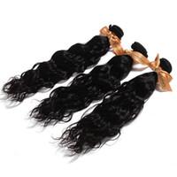 """المخاوي العذراء البرازيلي الشعر الطبيعي موجة الشعر التمديد الجملة اللون الطبيعي 12 """"-26"""" 3pcs / lot"""