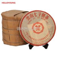 Продвижение 357g Юньнань Сладкий Тупые-красный Спелые Пуэр чай торт Organic Natural Black Pu'er чай Старое дерево Приготовленный чай пуэр
