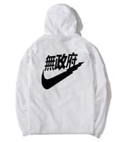 США размер NY куртка анархическая куртка скейтборды ветровка хип-хоп Спорт Кандзи японский уличная пальто бомбардировщик куртка