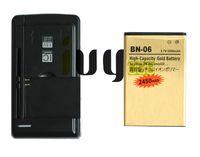 2450 mAh BN-06 BN06 BN 06 Altın Yedek Pil + Microsoft Nokia Lumia 430 Lumia430 Için Evrensel USB Duvar Şarj
