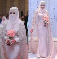 High-Neck Long Sleeves Prom Dress with Wrap Beaded Lace Applique Sash Chiffon Mermaid Evening Dresses Muslim Arabic Islamic Evening Gowns