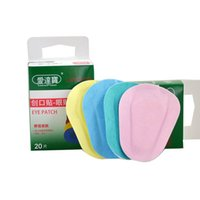 60PCs 3Boxes Colorful Breathable Eye Patch Band Aid Medical ...