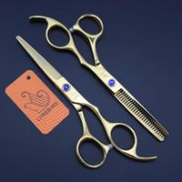Ciseaux de coiffure Ciseaux de coiffure Lyrebird 6 INCH Rainbow ou Golden or Black ou Blue Emballage simple NOUVEAU