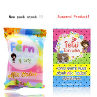 Brand New Arrivals OMO White Plus Soap Mix Color Plus Five B...