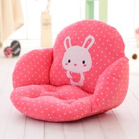 2018 New Lovely Cartoon Chair Cushion for Home Decor and Off...