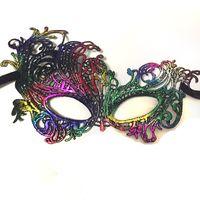 Halloween Sexy Masquerade Masker Gilding Lace Masks Venetian Half Face Mask Nattklubb Mask Eye Mask för Cosplay Party Juldag